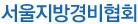 서울지방협회 홈페이지 바로가기