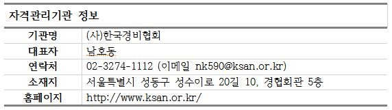 IMG_162340.JPG
